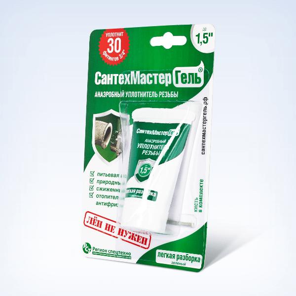 Сантехмастергель зеленый 15гр
