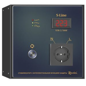 Стабилизатор Radel S-Line