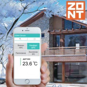 GSM термостаты ZONT