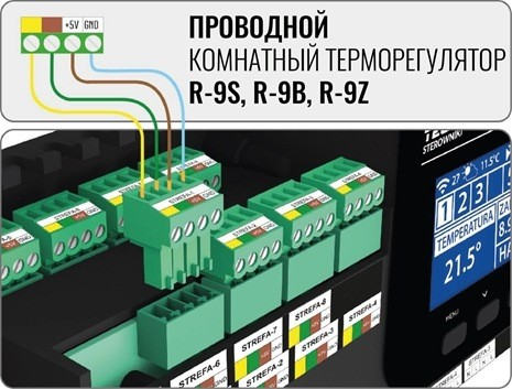 Проводной комнатный терморегулятор TECH R-9 B